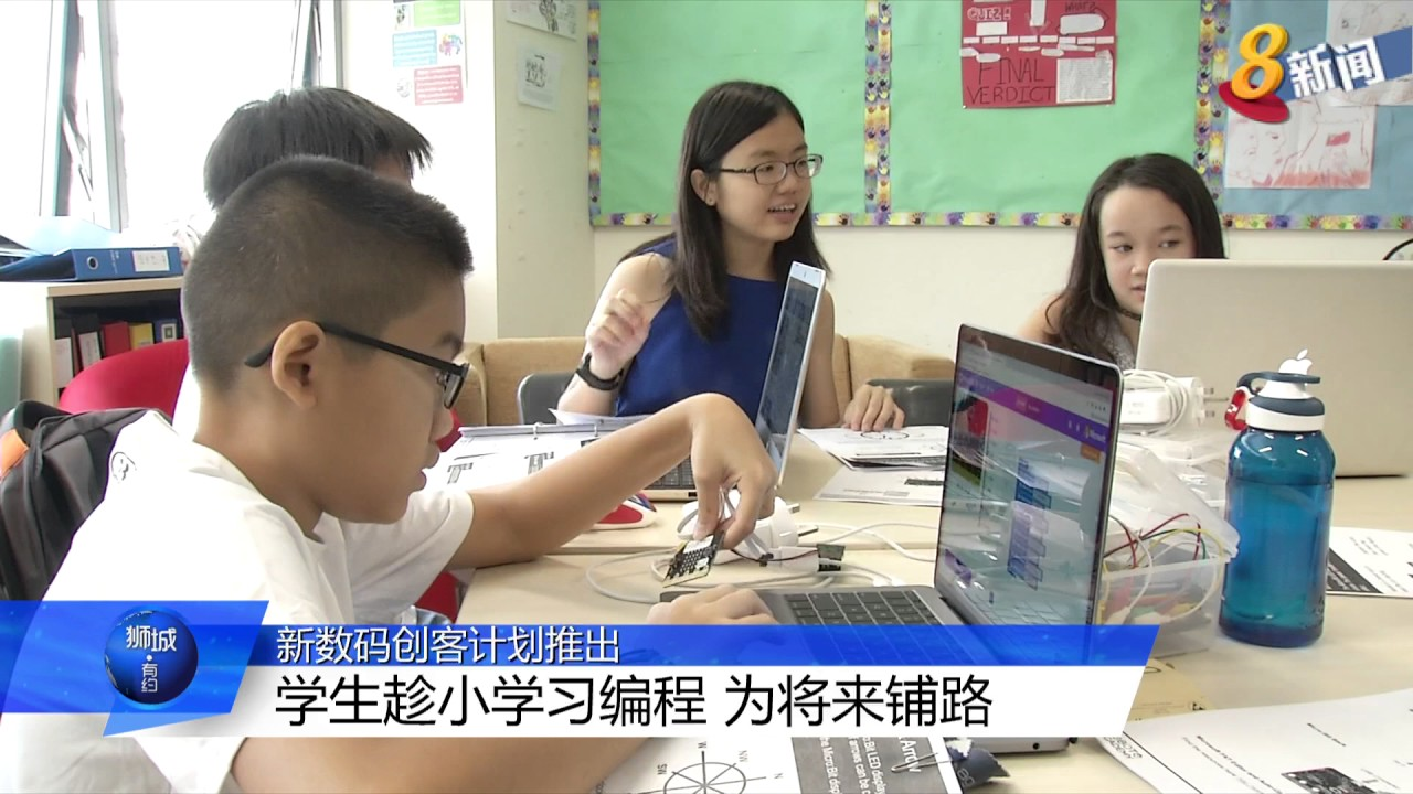 学生趁小学习编程 为将来铺路